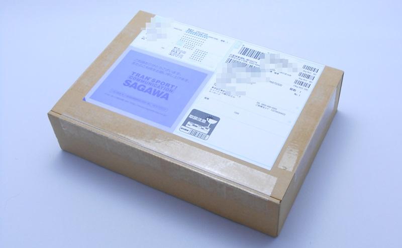 ホワイトヴァージンピールが入った箱